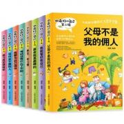 8册冰心儿童文学精选全集课外书籍 券后¥36¥36