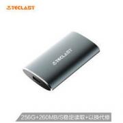 Teclast 台电 S30系列 移动固态硬盘 256GB 279元