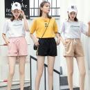 妍妃雅 女士短裤 S-2XL 11.9元包邮(需用券)¥12