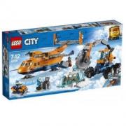 LEGO 乐高 城市系列 60196 极地探险考古供应飞机直升机 509元包邮包税(需用券)