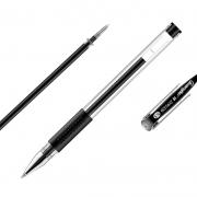 GuangBo 广博 ZX9532D 中性笔 0.5mm 50支装 16.8元包邮(需用券)¥17