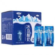 SANYUAN 三元 冰岛式常温酸牛奶 200g 24盒 53.91元