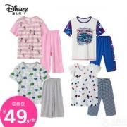 Disney 迪士尼 男女童薄款垂棉舒木尔短袖家居服套装 多款