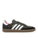 adidas 阿迪达斯 X Have a good time 联名款 Samba 男士休闲运动鞋 63.6英镑包税包邮约¥545(需用码)63.6英镑包税包邮约¥545(需用码)