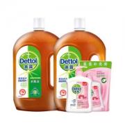 天猫超市 英国皇室用品 滴露 杀菌消毒液 1.8L*2瓶+800g抑菌洗手液 128.8元包邮 平常2.3L需90元