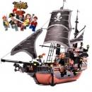 GUDI 古迪 积木拼装玩具船 黑珍珠号 911568元包邮(双重优惠)