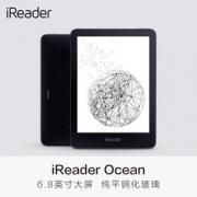 iReader 掌阅 电子书阅读器 6.8英寸纸 Ocean 黑色 889元包邮(需用券)889元包邮(需用券)