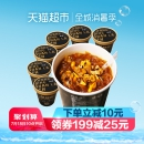 ¥24.8 莫小仙重庆麻辣酸辣粉6桶装¥35