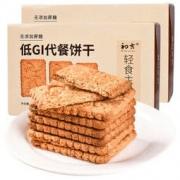 CHUJI 初吉 代餐饼两 香葱味1180g*1盒+海苔味1180g*1盒 69.8元(需用券)