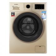 Skyworth 创维 XQG80-B07ND 8公斤 滚筒洗衣机 1279.3元包邮(双重优惠)¥1279