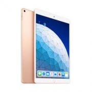 Apple 苹果 新iPad Air 10.5英寸 平板电脑 WLAN版 64GB 2999元包邮2999元包邮