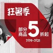天猫精选 adidas官方旗舰店 狂暑季前1小时限量8折,可满600-80/900-120元