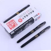 M&G 晨光 孔庙考试碳素笔中性笔 3支+20支笔芯 7.8元包邮(需用券)7.8元包邮(需用券)