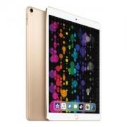Apple苹果 iPad Pro 10.5英寸平板电脑金色 WLAN+Cellular版256G