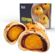 蛋黄酥雪媚娘 海鸭蛋黄 传统糕点小吃 6枚 -2件 14.98元包邮(合7.49元/件)