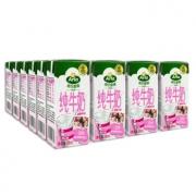 88VIP:Arla 爱氏晨曦 脱脂牛奶 200ml*24盒 *3件 125.45元包邮(双重优惠)