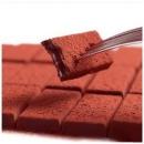 destine 德斯蒂 特拉伏勒巧克力 160g 12.9元包邮(需用券)12.9元包邮(需用券)