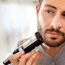 Philips 飞利浦 BT5210 男士造型剃须刀238.49元