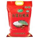 88VIP:十月稻田 五常有机米 稻花香米 5kg 99元,可优惠至47.2元¥99