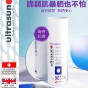 Ultrasun 优佳 面部抗光老化防晒隔离乳 SPF50+ 50ml  £13.44凑单直邮到手116元
