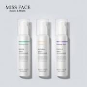 missface控油保湿妆前乳隔离霜 券后¥19.9