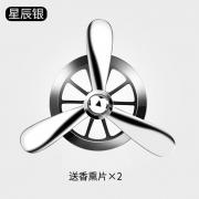 rosekey 洛饰奇 KJ001 汽车出风口香水 4.8元包邮(需用券)