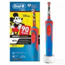PrimeDay特价,Oral-B 欧乐B 儿童电动牙刷 米奇款秒杀价107.28元
