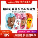 Logitech 罗技 LINE FRIENDS 无线鼠标 99元包邮(需用券)99元包邮(需用券)