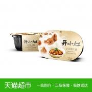 ¥29.68 统一 开小灶土豆煨牛腩251g*2盒¥40