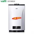 VATTI 华帝 JSQ30-i12024-16 燃气热水器 16L 1699元包邮(满减)1699元包邮(满减)