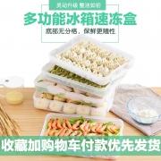 Helenerolles 冰箱保鲜鸡蛋盒 2层 带盖  券后12.66元¥13