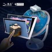 Dipper 北斗 20CM AR教学地球仪 内置LED灯72元包邮(下单立减)
