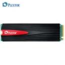 PLEXTOR 浦科特 M9PEG NVME 固态硬盘 256GB 299元299元