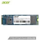 acer 宏碁 VT500M系列 M.2 NVMe 固态硬盘 379元379元