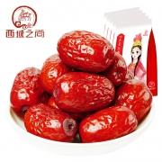 ¥5.6 西域之尚 新疆特产红枣 500g