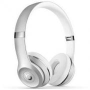 Beats Solo3 Wireless 头戴式蓝牙耳机 银色 699元包邮699元包邮