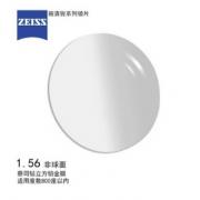 ZEISS 蔡司 新清锐 钻立方铂金膜 1.56折射率镜片+店