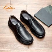 cele 策乐 男士商务休闲皮鞋 79元包邮(需用券)