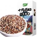 15日0点:十月稻田 三色藜麦  五谷杂粮 480g *2件 57.1元(前10分钟)¥57
