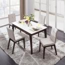 CHEERS 芝华仕 PT002 钢化玻璃餐桌椅组合 一桌四椅 3329元包邮¥3329