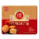 广御园 六福临门月饼 礼盒装 3种口味 6块 19.9元包邮(需用券)¥20