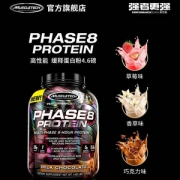 Muscletech 肌肉科技 缓释矩阵蛋白粉 香草味 2.09kg Prime会员免费直邮含税