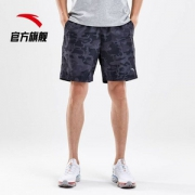 ANTA 安踏 男士新款迷彩休闲短裤59元包邮(需领券)