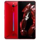 nubia 努比亚 红魔Mars 电竞手机 烈焰红 8GB+128GB 1989元包邮(需用券)1989元包邮(需用券)
