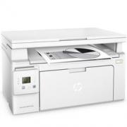HP 惠普 LaserJet Pro MFP M132nw 激光一体机 1099元包邮