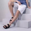 PRIMEDAY特价,ECCO 爱步 Yucatan 男士户外凉鞋新低324.45元起