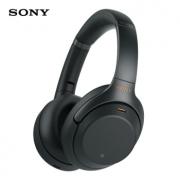 SONY 索尼 WH-1000XM3 蓝牙降噪耳机 1699元包邮