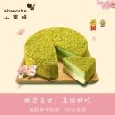ebeecake小蜜蜂北海道双层芝士蛋糕12CM 券后58.8元包邮¥59