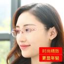 故乡月 老花镜女时尚超轻老人眼镜  券后49.9元¥50