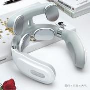 TIAMO 升级4按摩头 语音遥控颈椎按摩器 5折 ¥118